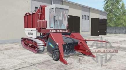 Amu-680 para Farming Simulator 2017