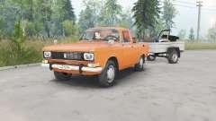 Moscovita-2315 cor laranja para Spin Tires