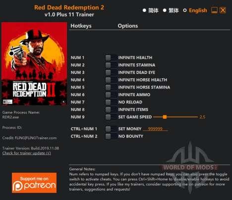 Red Dead Redemption 2 Treinador