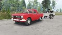 Moscovita-2315 cor vermelha para Spin Tires