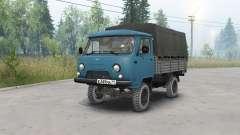 UAZ-452Д cor azul escuro para Spin Tires