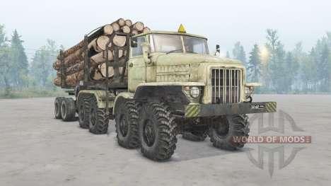 US-058С-862 para Spin Tires