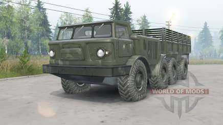 O ZIL-135LM chassi v2.0 para Spin Tires