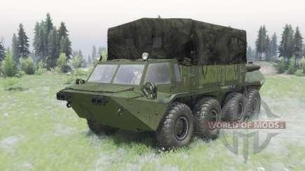 GAZ-59037 escuro-acinzentado cor verde para Spin Tires