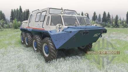 GAZ-59037 v2.0 para Spin Tires