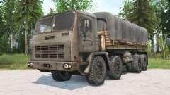 KrAZ-2E-6305 para MudRunner
