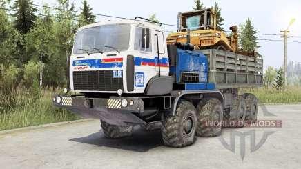 MKT-7413Ձ para Spin Tires