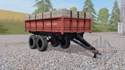 PTU-7.ⴝ para Farming Simulator 2017