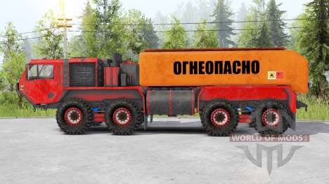 Oshkosh HEMTT〡Huntsman para Spin Tires