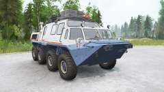 Gaz 59037 v1.1 para MudRunner