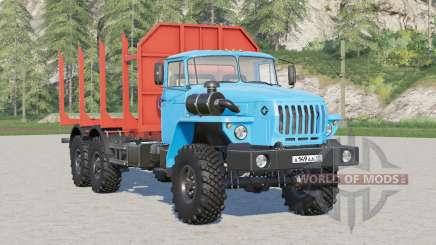 Ural-4320-60 sorty〡autoload para Farming Simulator 2017