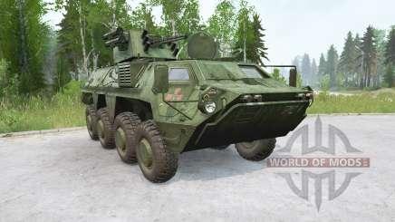 BTR-4E Bucephalus〡fal para MudRunner